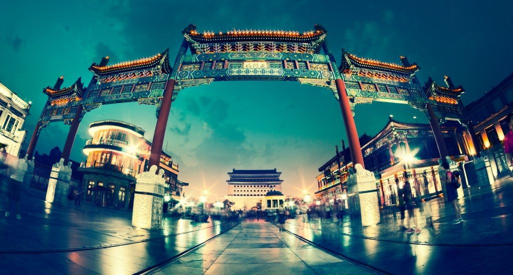 Gate at Qianmen Street Beijing, China